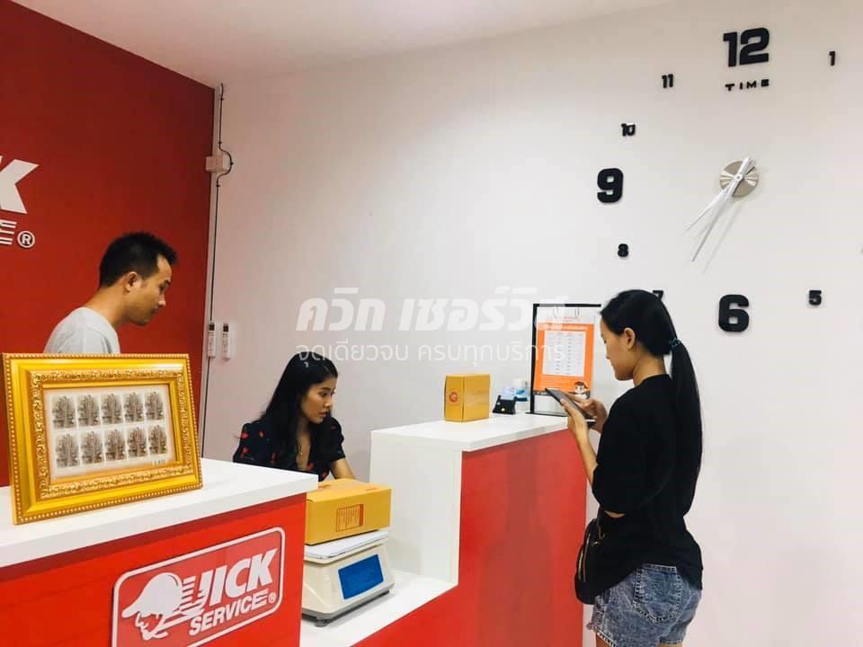 5 จุดเด่นโดนใจ Quick Service จัดให้ผู้ลงทุนเต็มที่