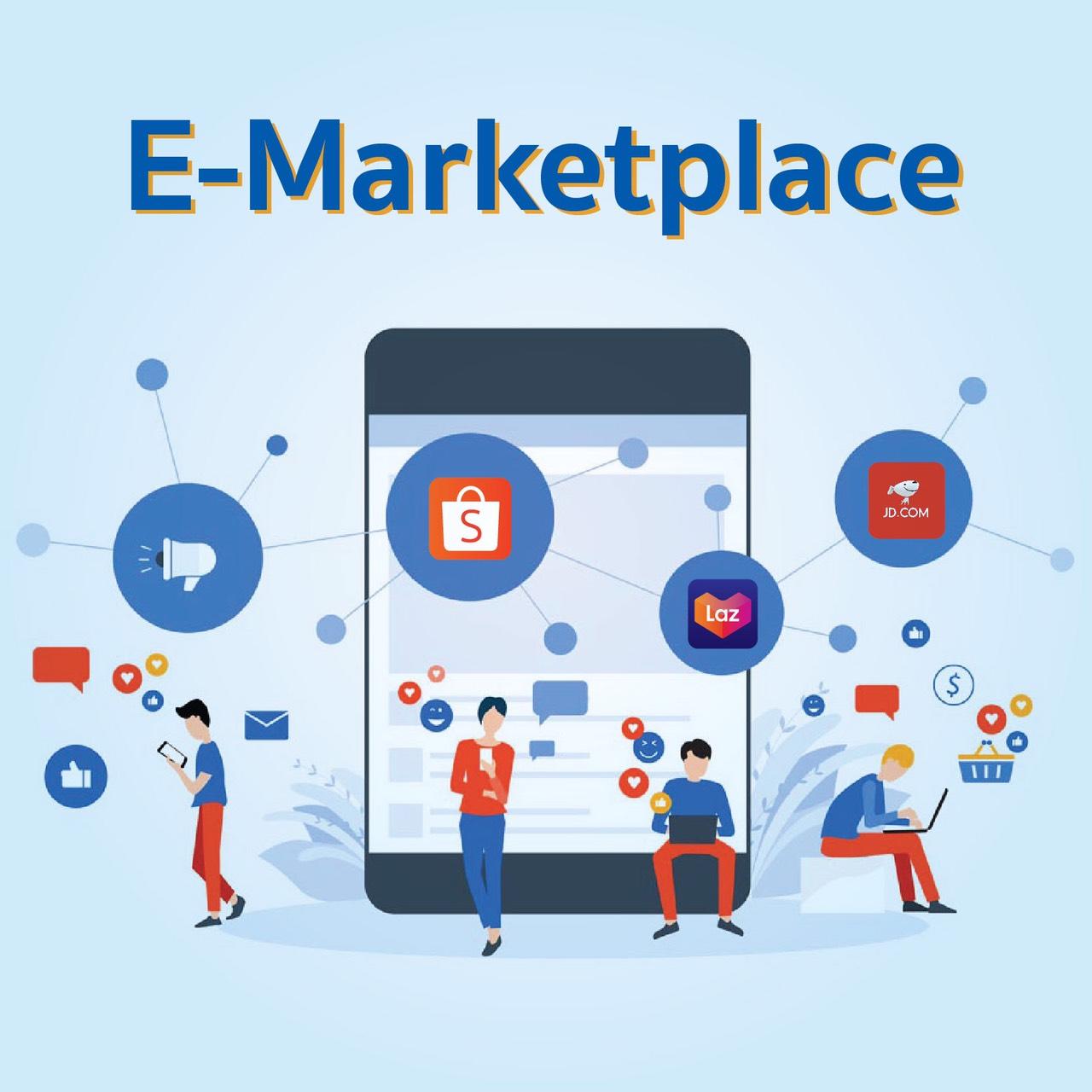 E-Marketplace คืออะไร
